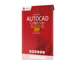 Autocad Collection 2019