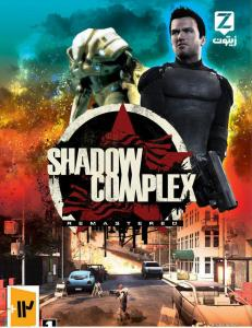 Shadow of Complex
