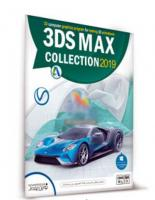 3D MAX COLLECTION 2019