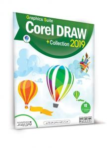 Corel Draw + Collection 2019