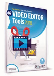 Video Editor Tools 2018