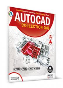 AutoCAD Collection2019