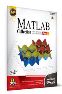 MATLAB Collection - Part1