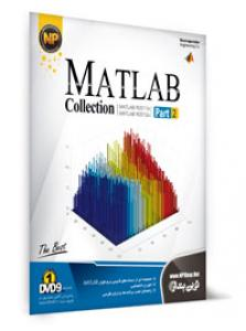 MATLAB Collection - Part2