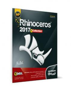 Rhinoceros 2017 + Collection