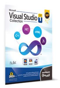 Microsoft Visual Studio Collection - Part1