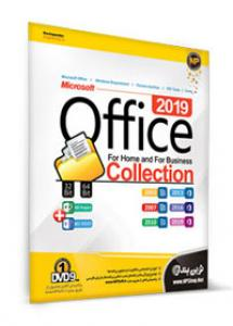 Office Collection 2019