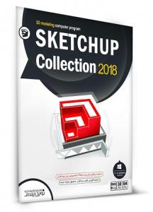 Sketchup Collection 2018