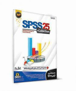 SPSS 25 + Collection