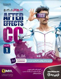 آموزش جامع After Effects CC Part 1