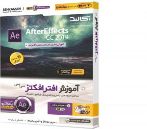 آموزش Adobe After effect 2019