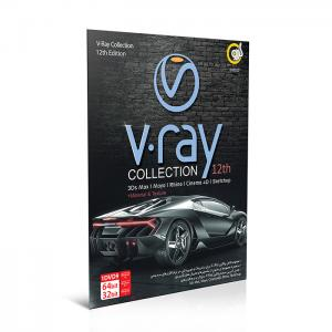 V-Ray Collection 12th Edition 32&64-bit